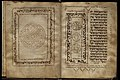 Pentateuch with vocalization and cantillation marks, Spain 15th century.jpg