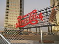 Pepsi Cola Sign at Gantry State Park.jpg