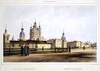 Perrot View of the Smolny Convent 1841.jpg