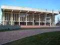 Perth Concert Hall.JPG