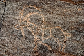 Petroglyph at Bir Hima in Saudi Arabia.jpg
