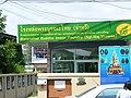 Phitsanulok, Mueang Phitsanulok District, Phitsanulok 65000, Thailand - panoramio (20).jpg