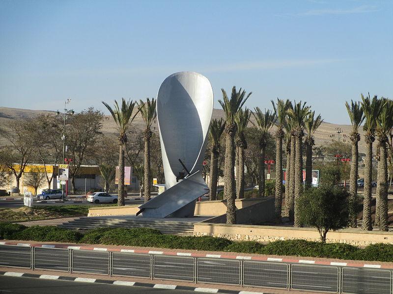 אנדרטת תומרקין בכניסה לדימונה