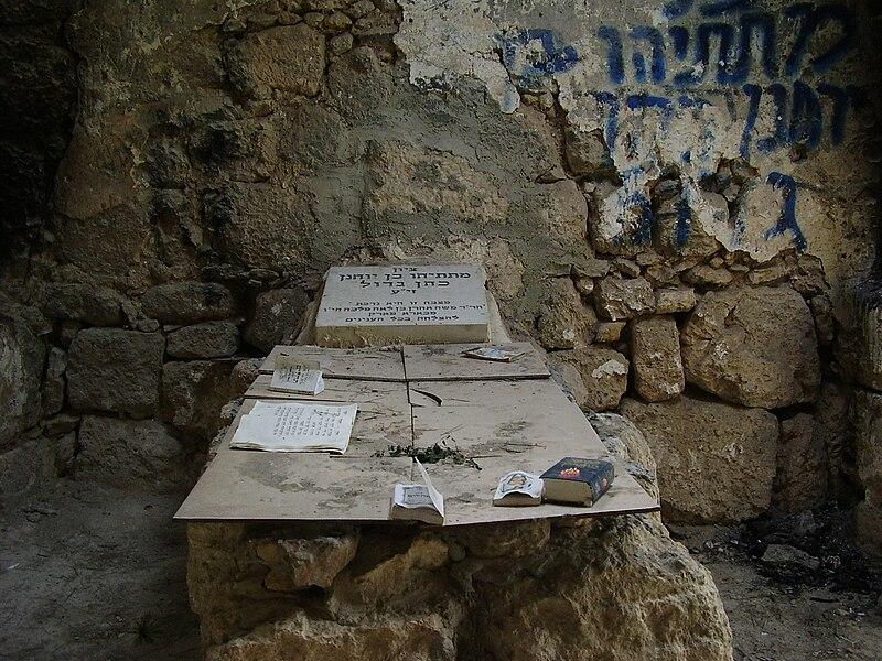 קבר המיוחס למתיתיהו הכהן