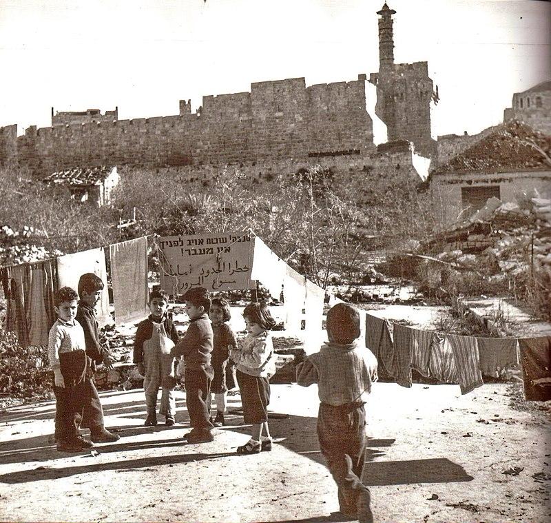 אזור החיץ בירושלים