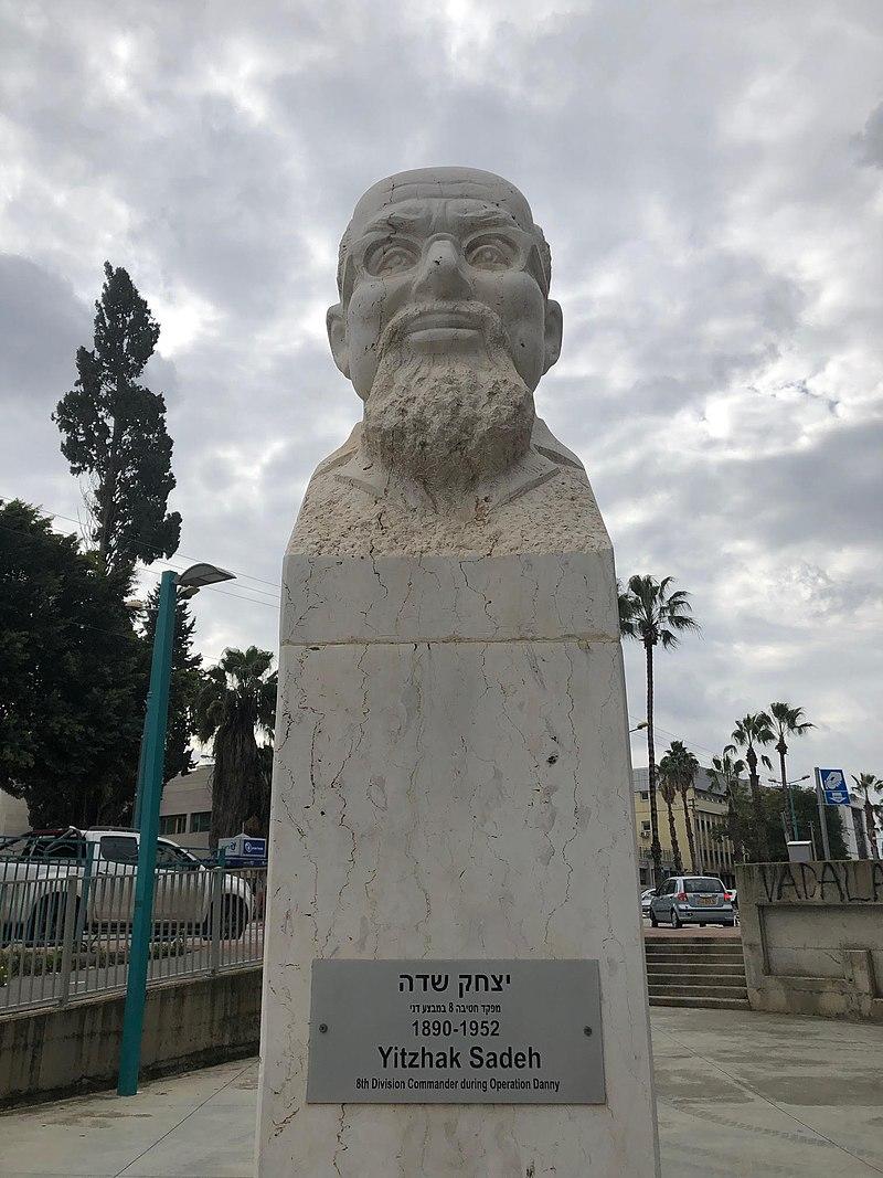 יצחק שדה בגן הגיבורים ברמלה