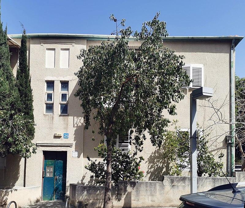 הבית בפינס 25 תל אביב