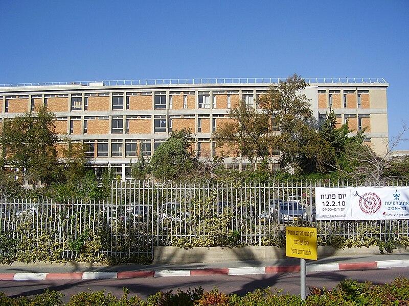 הפקולטה למשפטים באוניברסיטת תל אביב