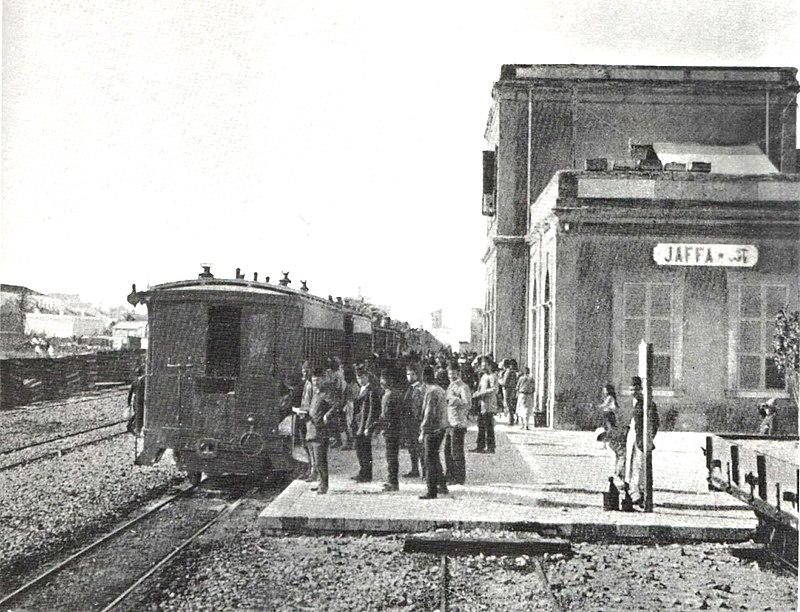 תחנת הרכבת של יפו