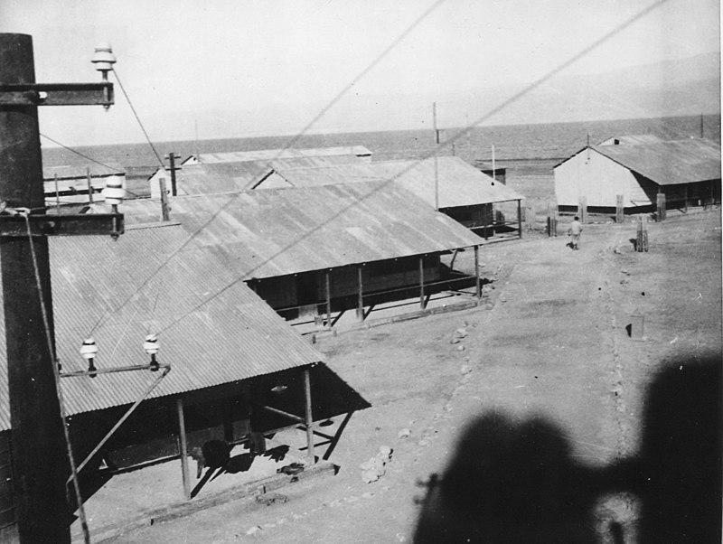 מבנים במפעל האשלג