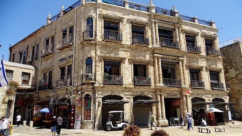 מלון ניו אימפריאל בירושלים