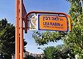 PikiWiki Israel 75554 baot cheek neighborhood.jpg