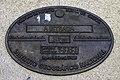 Placa altimétrica da Estrada.jpg