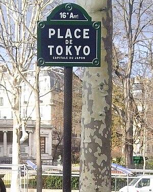 """English: """"Place de Tokyo"""" in Paris s..."""