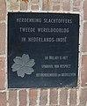 Plaquette ter herdenking van oorlogsslachtoffers Ned. Indië, Baarn.jpg