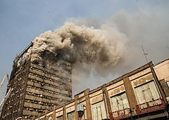 Plasco fire by Tasnimnews 15.jpg