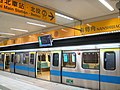 Platform 2, Nanshijiao Station 20080318.jpg