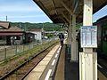 Platform of Ikenotani Station (Naruto Line).jpg