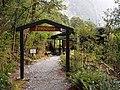 Pompolona Lodge - 2013.04 - panoramio.jpg