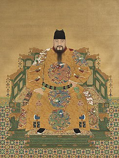 Chenghua Emperor 9th Emperor of the Ming dynasty