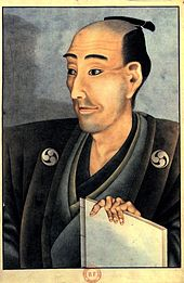 Portrait dun homme avec coupe de cheveux chonmage de lépoque Edo