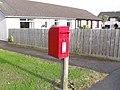 Post box, Brae Grove, Ballygowan - geograph.org.uk - 1554162.jpg