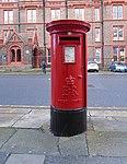 Post box on Pembroke Place.jpg