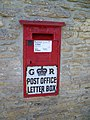 Postbox, Southrop - geograph.org.uk - 1687454.jpg