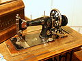 Premier sewing machine pic2.JPG