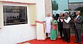 Prime Minister Narendra Modi inaugurating the Pravasi Bharatiya Kendra.jpg