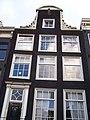 Prinsengracht 678 top.JPG