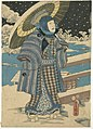 Print, Part of a triptych- man with a parasol, 1854 (CH 18402415).jpg