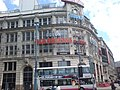 Printworks Manchester 2009.jpg
