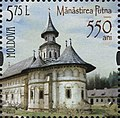 Putna Monastery 2016 stamp of Moldova.jpg