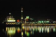 Putrajaya Night Mosque PM Office.JPG