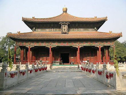 One of the main halls of the Guozijian (Imperial College) in downtown Beijing, the highest institution of higher learning in pre-modern China Pyd.jpg