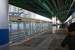 Namyeong Station - Image: Q137143 Namyeong A01