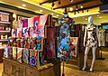 Qipao and silk scarves on display at a shop on Fengqi Road (20170202103143).jpg