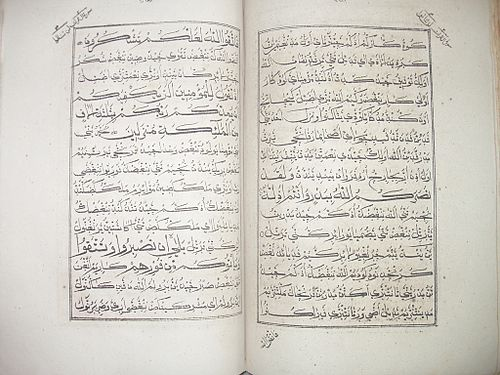 Essay about kathakali in malayalam