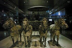 Qin bronze chariot - Front of Bronze Chariot one