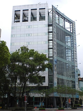 Ministry of Foreign Affairs (Taiwan) - Institute of Diplomacy and International Affairs