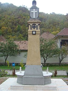 RO AB Monument Sugag.jpg