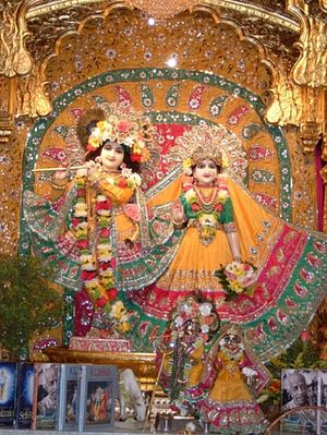 Self-fulfilling prophecy - Krishna playing his flute with Radha.