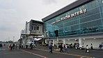 Radin Inten 2 Airport.jpg
