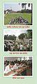 Rahimanagar BAB.jpg