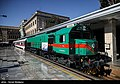 Railway fleet devices of IRI Railway 08.jpg