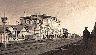 Novocherkassk railway station - Novocherkassk railway station near 1905