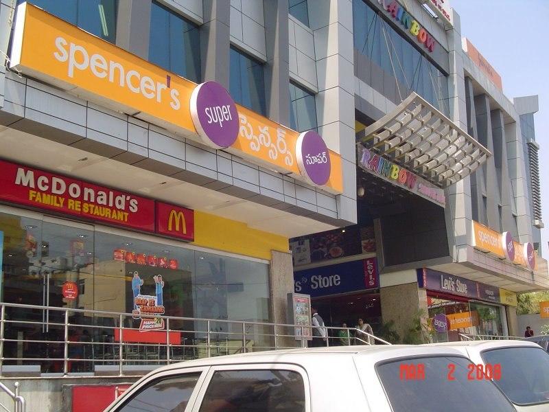 Rainbow Shopping Mall in Tirumalagiri
