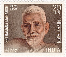 Ramana Maharshi 1971 stamp of India.jpg