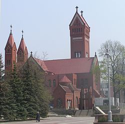 Red Church (Mensk).JPG